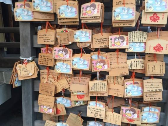 子宝神社 札幌